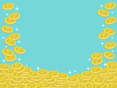 お金 大金
